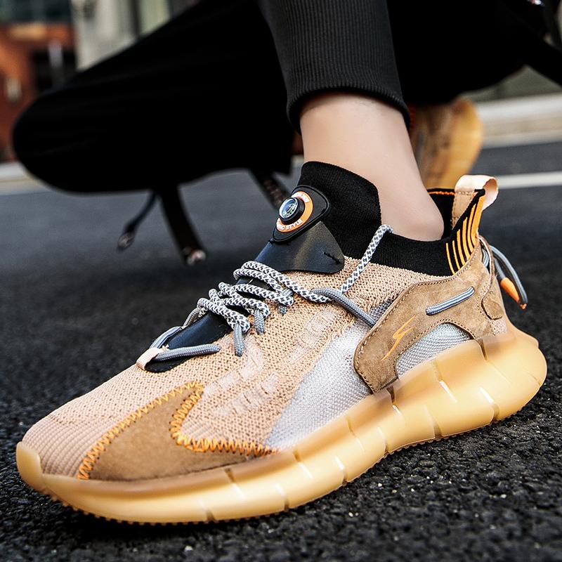 حذاء Viper V3 - برتقالي