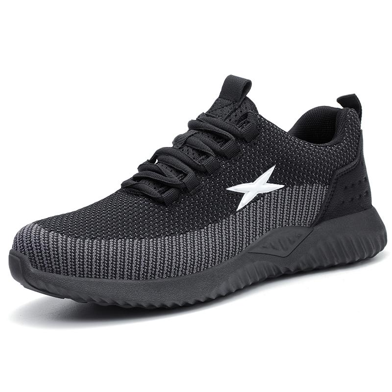 حذاء أسود X-power مضاد للصدمات